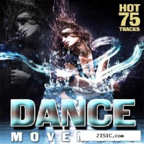 Dance Movement (2013)