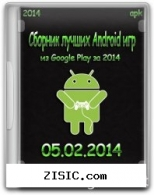 ������� ���� ������� ������ Android ��� �� Google Play (2014) ���������